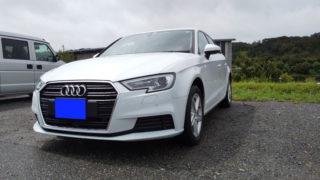 【試乗】Audi A3 Sportback(2019年~)試乗レポート:軽快な走行が魅力、最安300万以下と価格も魅力?