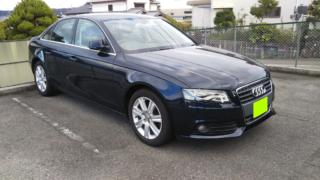 【まさかの4万OFF】Audi A4の自動車保険を一斉見積もりしてみた