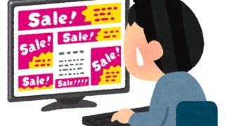 【必見】物販系アフィリエイト(Amazon,ヤフー、楽天)用オススメASPまとめ|初心者なら絶対ココ!