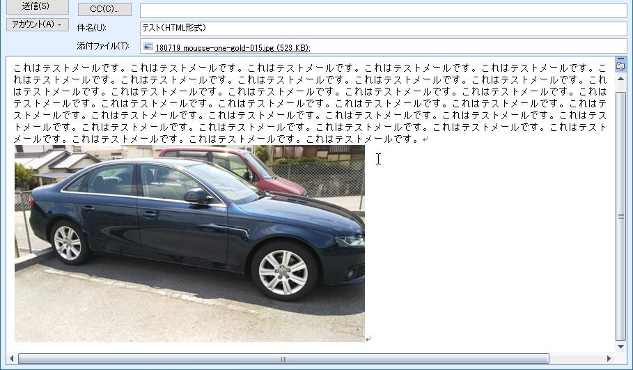今回はHTMLによる装飾は行わず、画像を挿入した。